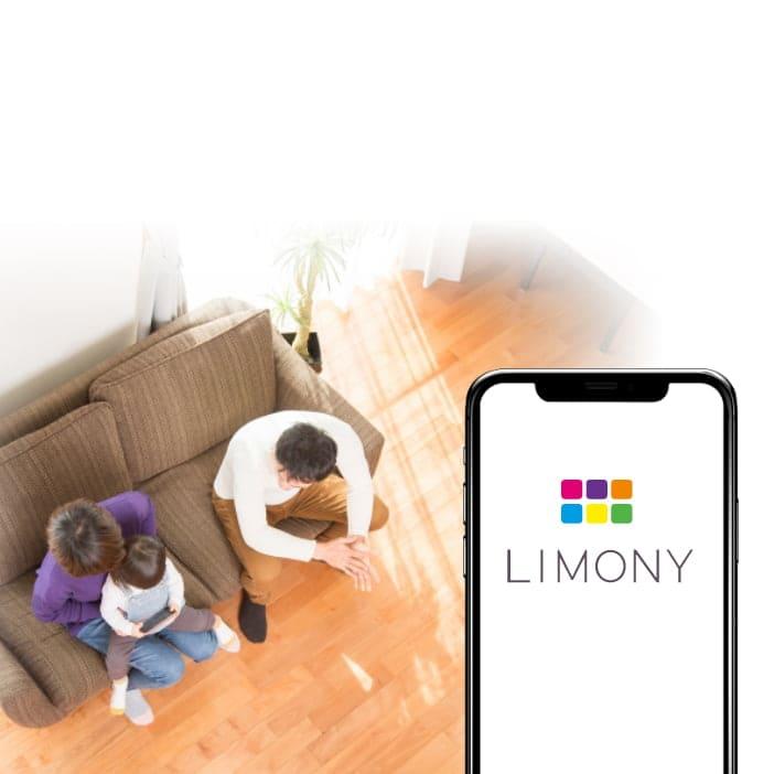 LIMONY サービスサイトはこちら